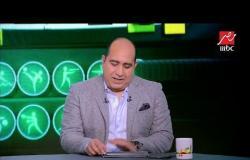 حسن الرداد: أتمنى انضمام عبدالله السعيد ووليد سليمان واحمد فتحي للمنتخب قريبا