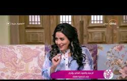 السفيرة عزيزة - ايه اللي بيوصل الأمهات في موسم المدارس للعصبية والزعيق ؟