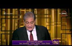 مساء dmc - عاجل ... | النائب العام السعودي يعلن وفاة الصحفي جمال خاشقجي |
