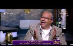 مساء dmc - إبراهيم عشماوي | الدلتا تحتاج لمناطق لوجيستية تجارية وبدأنا بمحافظة الغربية |