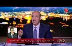رئيس الهيئة العامة للاستعلامات: تواصلنا مع بريطانيا لنشر الرد المصري حول واقعة السائح البريطاني