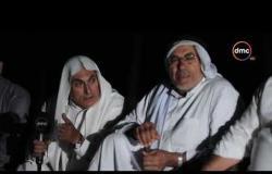 """مساء dmc - لقاء مع أهالي """" بئر العبد """" بشمال سيناء مع الإعلامية إيمان الحصري"""