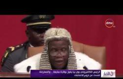 """الأخبار - الرئيس الكاميروني """" بول بيا """" يفوز بولاية سابعة .. والنعارضة تتحدث عن تزوير الانتخابات"""