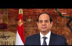 الأخبار - السيسي يلتقي ممثلي كبرى الشركات الأمريكية ومجلس الأعمال الأمريكي بالقاهرة