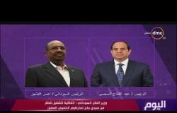 اليوم - وزير النقل السوداني : اتفاقية لتشغيل قطار من سيدي جابر للخرطوم الخميس المقبل