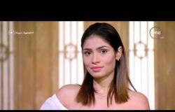السفيرة عزيزة - إيمان النشرتي - توضح ألوان موضة خريف 2018