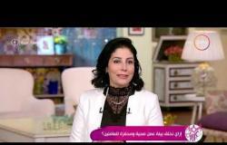 السفيرة عزيزة - د/ رحاب أردش - تشرح كيفية التغلب على ظروف العمل السلبية