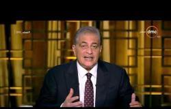 مساء dmc - أحمد شعبان | تسعيرة المحمول والانترنت في مصر متناسبة مع الاسعار في معظم دول العالم|