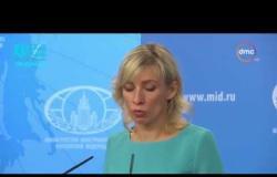 الأخبار - روسيا: مسلحو جبهة النصرة الإرهابية يحاولون تخريب اتفاق إدلب