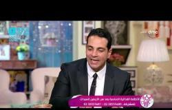 السفيرة عزيزة - د/ هاني أبو النجا - يوضح أسباب نقص حرق الدهون في الجسم بعد سن الـ 40