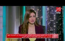 أشرف عبدالعزيز المحامي بالنقض: الرئيس السيسي يثق تماما بأن الشباب هم أساس أي أمة