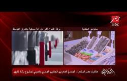 المنسق العام لمشروع بركة غليون للإنتاج السمكي يكشف أخبارا سعيدة للشعب المصري