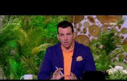 8 الصبح - الإعلامي رامي رضوان يعرض فيديو لـ ( اختفاء برج خليفه بسبب سقوط الأمطار )