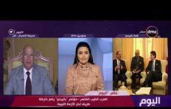 اليوم - العزب الطيب الطاهر : الدبلوماسية المصرية تمارس دوراً محورياً في إحداث التوازن في ليبيا
