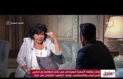 """صاحبة السعادة - تامر حسني .. أسباب نجاح أغنية عيش بشوقك """" شبه حالة كتير من المصريين """""""