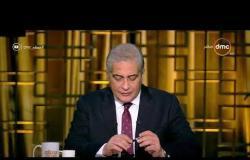"""مساء dmc - عودة الرئيس السيسي بعد مشاركته فى قمة """" باليرمو """""""