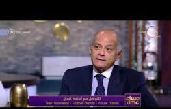 مساء dmc - السفير / حسين هريدي ينصح بضرورة الإلتفاف حول الدولة الوطنية و الجيش المصري