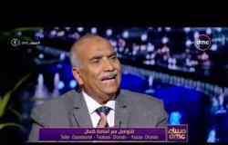 مساء dmc - اللواء / نصر سالم : التهديد للأمن الليبي بمثابة تهديد لمصر والإخوان يحاولوا استقدام تركيا