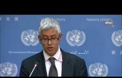 الأخبار - الأمم المتحدة : نعمل مع مصر لاستعادة ترتيبات هدنة 2014 في غزة