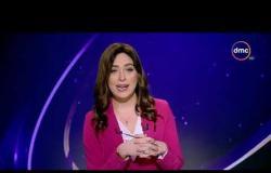 الأخبار - موجز لأهم وآخر الأخبار مع هبة جلال - الأربعاء - 14 - 11 - 2018