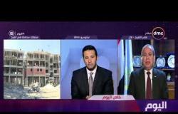 اليوم - محافظ كفر الشيخ : نعاني من مشاكل في الخدمات الصحية .. ولدينا عجز في الأطباء داخل المحافظة