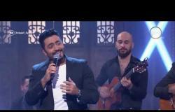 صاحبة السعادة - النجم تامر حسني وابداعه في أغنيته | كل مره | لايف