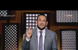 لعلهم يفقهون - رد رسول الله  ﷺ عندما سُئل من الصحابة عن كيفية الصلاة عليه