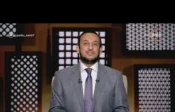 لعلهم يفقهون - دعاء لراحة البال من الشيخ رمضان عبد المعز