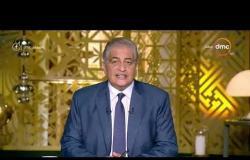 مساء dmc - رئيس مجلس الأمة الكويتي | العلاقة بين الكويت ومصر لا يمكن أن يؤثر بها أي حادث عارض|