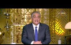 مساء dmc - الرئيس السيسي يؤكد التزام مصر بدعم التعاون مع غينيا وتحقيق أمنها واستقرارها