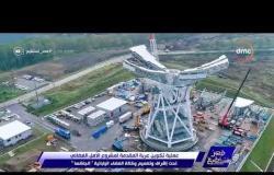 مصر تستطيع - عملية تكوين عربة المقدمة لمشروع الأمل الفضائي