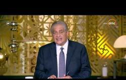مساء dmc - مقدمة الاعلامي المميز أسامة كمال في حلقة اليوم | المصري مفيش فرق بينه وبين اخوه المصري |