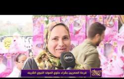 مساء dmc - | فرحة المصريين بشراء حلوى المولد النبوي الشريف |
