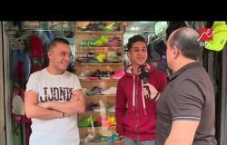 جمهور #اللعيب يكشف توقعاته لمباراة مصر وتونس