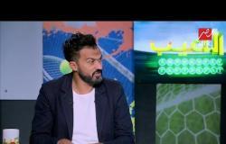 إبراهيم سعيد: مستوانا مع أجيري أفضل مقارنة مع مستوى المنتخب مع  كوبر