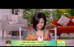 8 الصبح - في مسكنهم .. وزيرة الهجرة تعزي أسرة الصيدلي ( ضحية جيزان )
