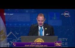 مساء dmc -   3 مؤتمرات دولية في شرم خلال شهرين يفتتح ملف تنمية سياحة المؤتمرات  