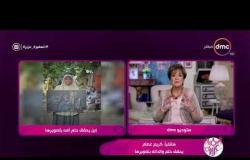 السفيرة عزيز - كريم عصام .. ابن يحقق حلم أمه بتصويرها