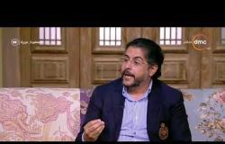 السفيرة عزيزة - د/ وائل غانم - يوضح الشروط الأساسية في المريض لعملية زرع الشعر