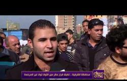مساء dmc - محافظة الشرقية .. تطبق قرار حظر سير التوك توك غير المرخصة