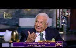 مساء dmc - د. أحمد عكاشة : 80% من المصابين بالاكتئاب يعانون من الأرق