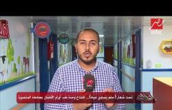 """تحت شعار """"حلم يساوي حياة"""".. افتتاح وحدة طب أورام الأطفال بجامعة المنصورة"""