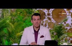 """8 الصبح -الإعلامي """" رامي رضوان """" يهنئ الشعب المصري بالمولد النبوي الشريف"""