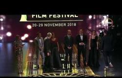 مهرجان القاهرة السينمائي - الفنانة شيرين رضا تقدم أعضاء فريق لجنة التحكيم
