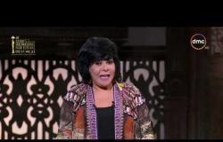 """صاحبة السعادة - حلا شيحة تختتم الحلقة بعزف جميل على البيانو لأغنية """" الحلوة دي """""""