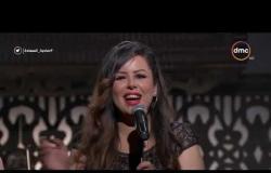 """صاحبة السعادة - أغنية """" زحمة يا دنيا زحمة """" كلمات حسن أبو عتمان وألحان هاني شنودة"""