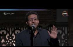 """صاحبة السعادة - أغنية """" علموني عينيكي """" كلمات عبد الرحيم منصور وألحان الموسيقار """"هاني شنودة"""""""