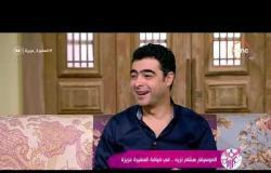 السفيرة عزيزة - الموسيقار/ هشام نزيه - يتحدث عن الفرق بين الأفلام والمسلسلات في تأليف الموسيقى