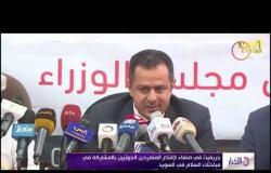 الأخبار - استمرار الاشتباكات في مدينة الحديدة اليمنية بين القوات الحكومية والمتمردين الحوثيين