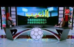 إكرامي : الأهلي لم يعين سيد عبد الحفيظ حتى الآن